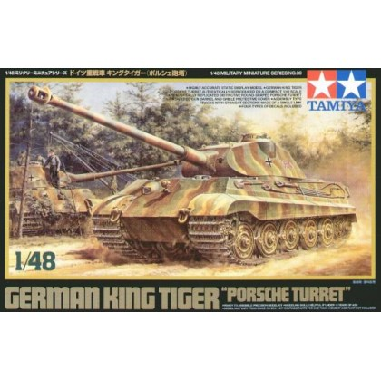 German King Tiger